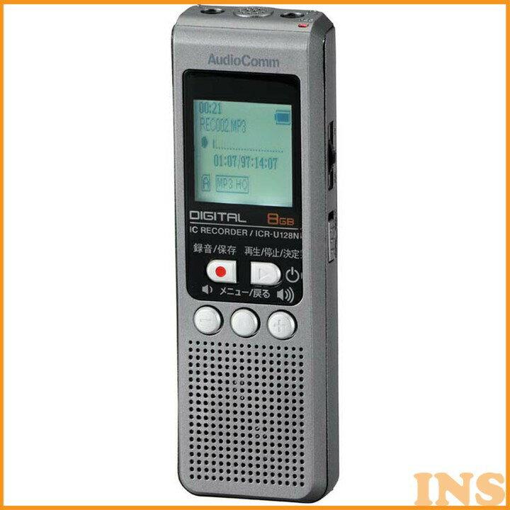 デジタルICレコーダー 8GB ICR-U128N録音機 ミニサイズ 音楽再生 コンパクト 8ギガ ステレオイヤホン付 簡単操作 ボイスレコーダー 音声検知録音 OHM オーム電機 【D】