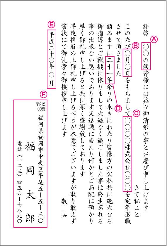 【退職はがき】【480枚】【官製はがき】【レター...の商品画像
