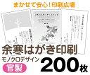 y_k_m_200