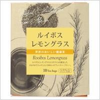 [生活の木]ルイボスレモングラス 10ケ入の商品画像