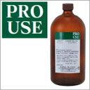 【PRO USE】 生活の木 カユプテ1000mlエッセンシャルオイル/精油