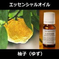 柚子油商品イメージ