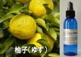 柚子(ゆず)ウォーター[柚子水] 125ml(ハイドロゾル / 芳香蒸留水)