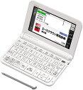 カシオ 電子辞書 エクスワード 中学生モデル XD-Z3800WE ホワイト 170コンテンツ 2019年モデル 送料無料
