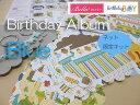 【スクラップブッキングキット】Birthday Album Blue【20P26Mar16】