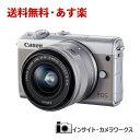 【あす楽】Canon ミラーレス一眼カメラ EOS M100...