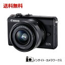 Canon ミラーレス一眼カメラ EOS M100 EF-M15-45 IS STM レンズキット ブラック キヤノン イオス
