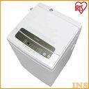 ≪送料無料≫全自動洗濯機 5.0kg IAW-T501 一人暮らし ひとり暮らし 単身 新生活 ホワイト 白 5kg 部屋干し アイリスオーヤマ