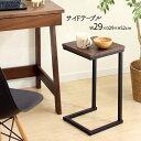 サイドテーブル 北欧 おしゃれ 木製テーブル テーブル SD...