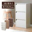 カラーボックス 3段 収納ボックス 収納BOX 収納ケース ...