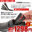 インソール シークレットインソール 国内最伸長脅威の9cmアップ! 左右1組 メンズ 3段階調整 3+2+ 2+2cm 中敷き エアインソール 身長アップ シークレット 靴 ブーツ革靴 ビジネス ロング ブーツ シークレットシューズ インソール