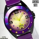 アナスイ 時計 腕時計 ANNA SUI fcvk994 レディース用 婦人