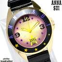 アナスイ 時計 腕時計 ANNA SUI fcvk995 レディース用 婦人