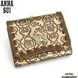 展示品箱なし アナスイ 財布 がま口二つ折り財布 ANNA SUI ブロンズ 307982-59 レディース 婦人
