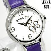 アナスイ 箱なし アナスイ 時計 腕時計 ANNA SUI fcvk957 b ブランド レディース用 婦人 アナスイ