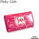 ピンキーガールズ Pinky Girls キーケース ピンク...