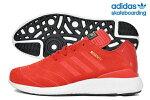 【adidas skateboarding】BUSENITZ PURE BOOST カラー:scarlet/scarlet/running white F37885【アディダス】【スケートボード】【デニス・ブセニッツ】【シューズ】
