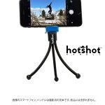 【HOTSHOT HANDLE】TRIPOD 【ホットショット ハンドル】【スケートボード】【スマートフォン/三脚】