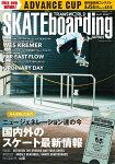 【TRANSWORLD skateboarding -JAPAN-】ISSUE 87 2016.07月号【トランスワールド・ジャパン】【スケートボード】【書籍/雑誌/マガジン】