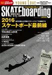 【TRANSWORLD skateboarding -JAPAN-】ISSUE 88 2016.09月号【トランスワールド・ジャパン】【スケートボード】【書籍/雑誌/マガジン】