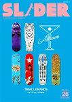 【SLIDER】Vol.26 2016 -Spring- 【スライダー】【スケートボード】【書籍/雑誌/マガジン】