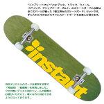 【instant】 Original Complete -green- 【インスタント】【スケートボード】【スケボー】【コンプリート セット】【送料無料】【7.75インチ】