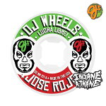 【OJ wheels】Jose Rojo LUCHA LIBRE EZ EDGE -INSANE-A-THANE-サイズ:52mm 硬度:101A【オージェイ】【スケートボード】【ウィール】