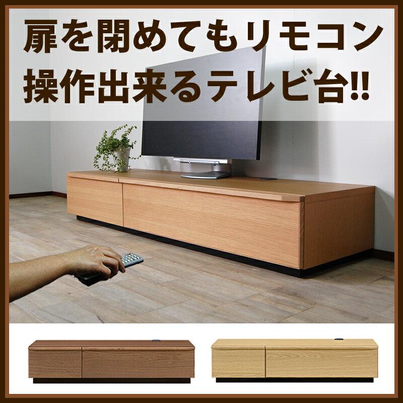 テレビ台 テレビボード ローボード ウォールナット オーク 北欧 完成品 TVボード TV…...:instcompany:10000380