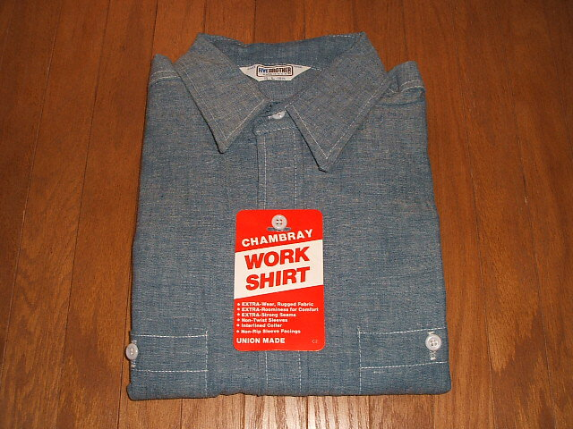 Five brother 1980 for Usa made work shirts