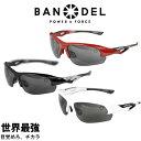 【着後レビューでBANDELグッズ!】BANDEL バンデル SUNGLASSES サングラス BAN-SSG001スポーツ 運動 アイウェア 眼鏡 フィット パワー加工 バランスアップ フリーサイズ 軽量 ギフト プレゼント ゴルフ