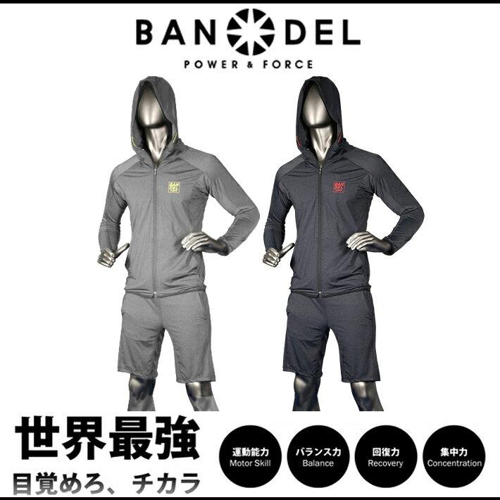 【着後レビューでBANDELグッズプレゼント!】BANDELSPORTS バンデル STRETCH WEAR SETUP ストレッチウェア セットアップ