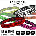 【着後レビューでBANDELグッズプレゼント!】BANDEL SPORTS バンデルスポーツ ストリ