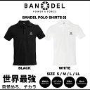 【ポイント10倍】【送料無料】 BANDEL バンデル ポロシャツ polo003