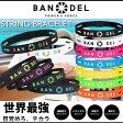 【ポイント10倍】【送料無料】 BANDEL バンデル ストリング ブレスレット