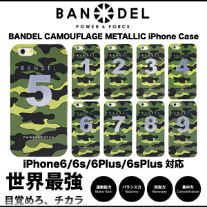 �ڥݥ����10�ܡۡ�����̵����BNADEL�Х�ǥ�iphone����������ե顼����ʥ�С����꡼��iPhone6/6s/6Plus/6sPlus�б�