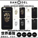 �Х�ǥ� iphone�������ڥݥ����10�ܡۡ�����̵���ۥ��å� ������� ����С� �Х�ǥ������� BANDEL iphone6 6s 6Plus 6sPlus iphone6s Plus �Х�ǥ� iphone������