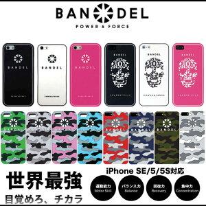 【ポイント10倍】【送料無料】BANDELバンデルiPhoneケースiPhoneSE/5/5s対応