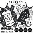 【ポイント10倍】【送料無料】 BANDEL バンデル ネックレス リバーシブル ナンバーシリーズ