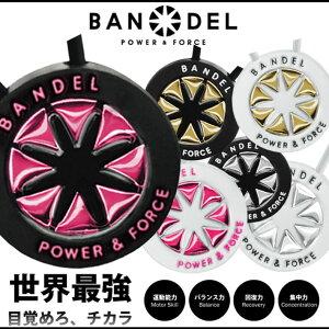 【ポイント10倍】【送料無料】BANDELバンデルネックレスメタリックシリーズ