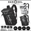 【ポイント10倍】【送料無料】 BANDEL バンデル バックパック リュック ボックス型 耐水性 10P03Dec16