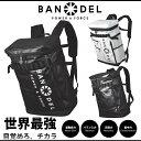 【ポイント10倍】【送料無料】 BANDEL バンデル バックパック リュック ボックス型 耐水性 10P01Oct16