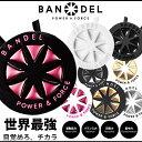 【本日8/20最大20倍】【着後レビューでBANDELグッズプレゼント!】BANDEL バンデル ME