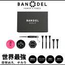 【着後レビューでBANDELグッズプレゼント!】BANDEL バンデル GOLF ゴルフ ギアセット...