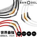 【スーパーセールP2倍】【着後レビューでBANDELグッズプレゼント!】NEW!! BANDEL バ