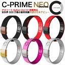 C-PRIME シープライム【正規品】【送料無料】CPRIME NEO NEO THINLINE BURN ブレスレット 05P01Oct16