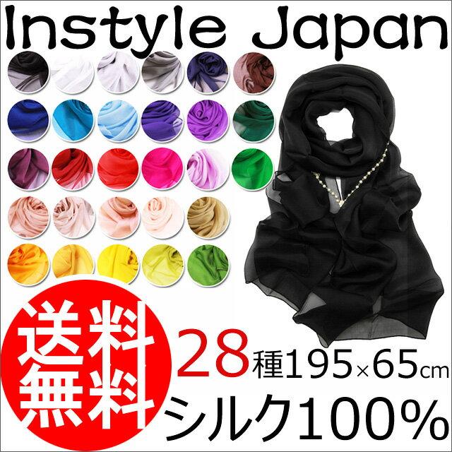 スカーフ シルク100% 大判 ストール マフラー シフォン 選べる28色 黒 ブラック …...:instylejapan:10000124