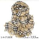 スカーフ シルク100% 大判 ストール マフラー シフォ
