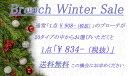 ブローチ スカーフクリップ アクセサリー「 Winter S...
