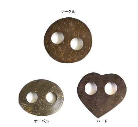 【パレオ】【レディース】パレオホルダー ココナッツ