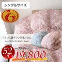 2501-85_1_cart_02